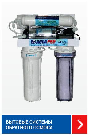Уплотнения теплообменника Alfa Laval M6-MFG Сарапул