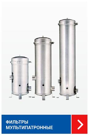 Установка для промывки АкваProf 60 Обнинск Пластинчатый теплообменник Sondex SDN352 Одинцово